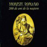 dionisie_romano_200_de_ani_de_la_nastere_2007