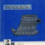 mousaios3