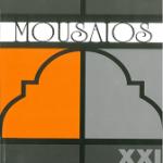 MousaiosXXI-min